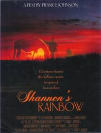 Shannons-Rainbow-movie-Pittsburgh